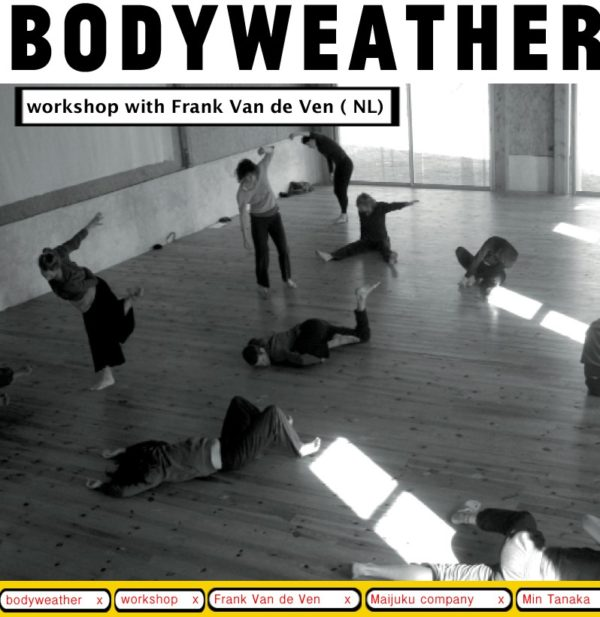 Bodyweather Corps/Paysage